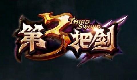Perfect World China เตรียมรุกตลาด MOBA ส่งเกม Third Sword ท้าประเดิม!!