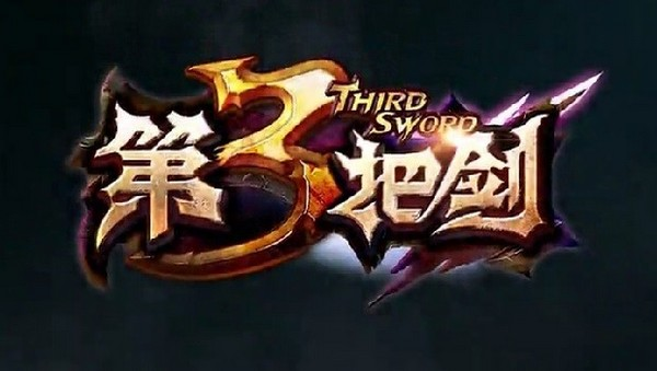 Third-Sword 18-6-14-001