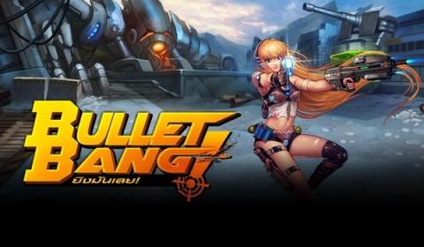ลองกันหรือยัง Bullet Bang ฝ่าดงฝูงซอมบี้!