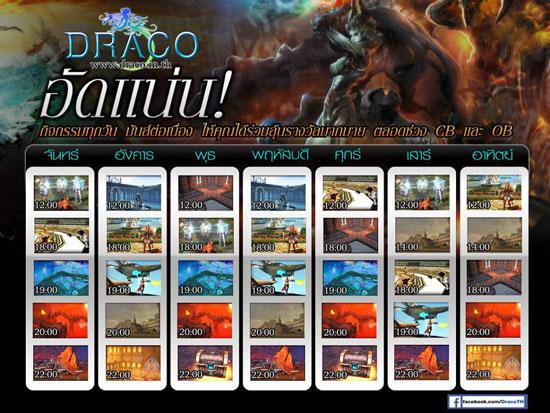 draco10