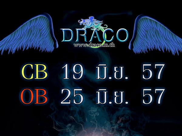 draco22