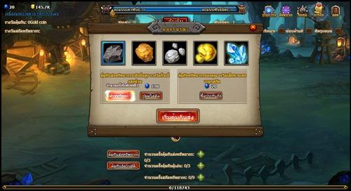 BloodCraft2