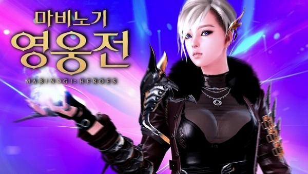 Mabinogi-Heroes 24-7-14-001