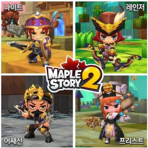 MapleStory-2 3-7-14-006