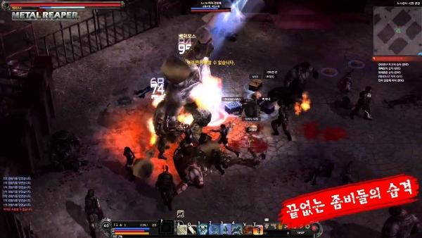 Metal Reaper Online 4-7-14-008