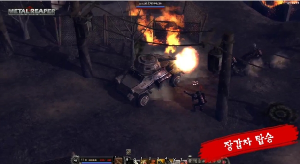 Metal Reaper Online 4-7-14-009