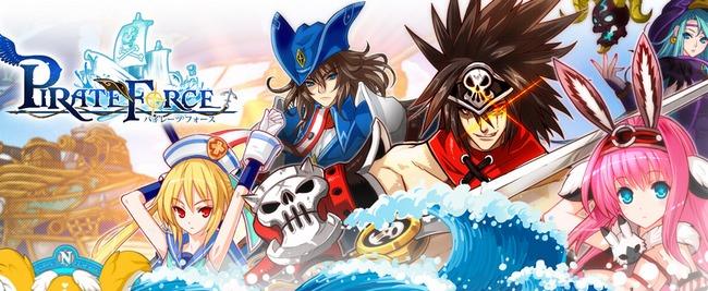 PirateAC3
