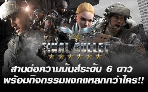 finalCBT2