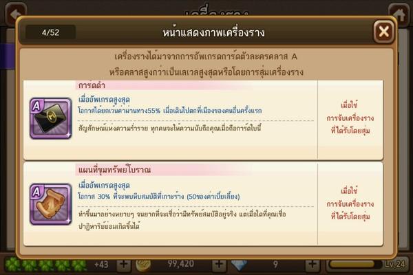 140828_rich_001