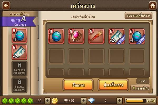 140828_rich_004