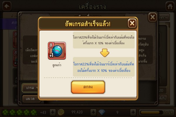 140828_rich_005