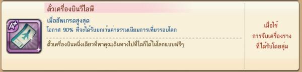 140828_rich_007