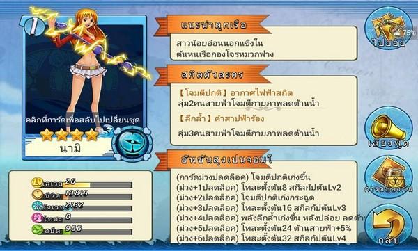 170857_kop_011