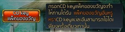 DKUcube4