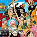 King of Pirate ฉลองเปิดเกมใน iOS จัดกิจกรรมและโปรโมชั่นสุดเทพ พร้อมเป็นราชาโจรสลัดแล้ววันนี้