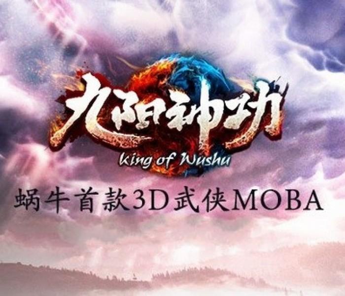 King of Wushu เกม 3D MOBA ปล่อยคลิป Trailer ประเดิมงาน ChinaJoy 2014