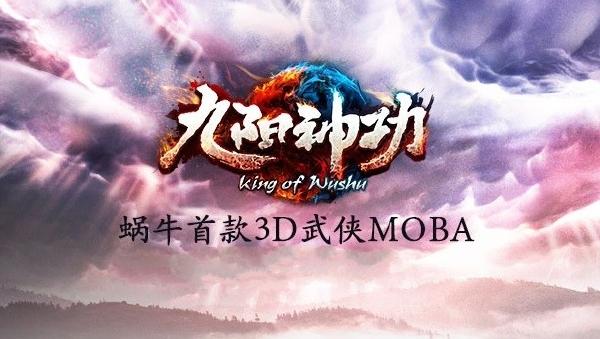 King-of-Wushu 23-8-14-001