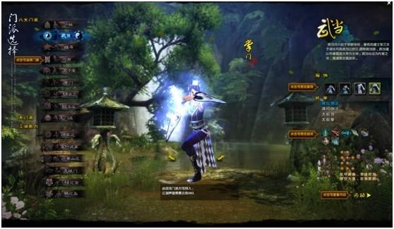 King-of-Wushu 23-8-14-009