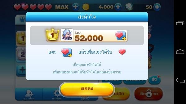 Runner7