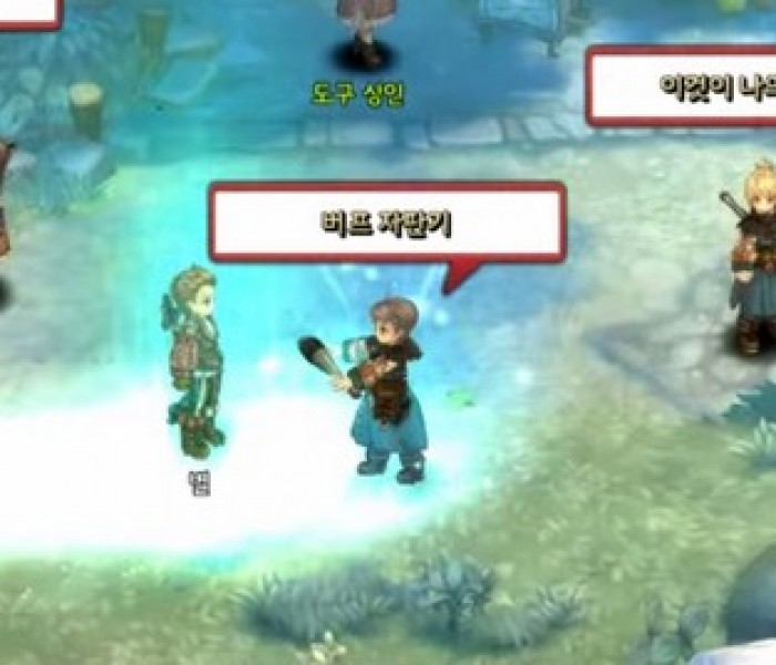 Tree of Savior ส่งคลิป Game-play 4 อาชีพ Peltasta, Pardoner, Hoplite และ Sorcerer น่าเล่นทุกอาชีพ !!