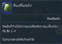 YG2GameDed1