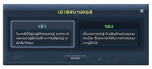 YG2_PVP_08