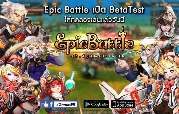 epicB1