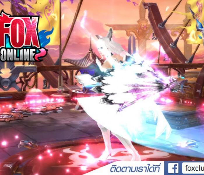 FOX เผยภาพเซิร์ฟไทย เตรียมเสิร์ฟความมันส์ให้คอ MMORPG