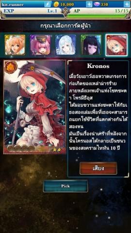 gs 11-8-14 006