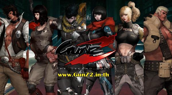 GunZ2Ac