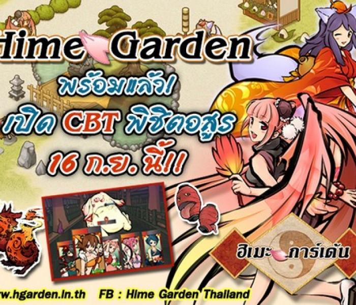 Hime Garden เกมส์บนเว็บสุดโมเอะ พร้อมแล้ว CBT 16 ก.ย. นี้