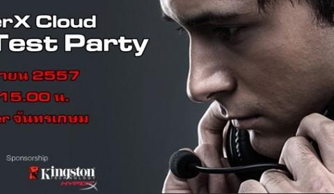 Kingston HyperX Cloud Exclusive Test Party ลงทะเบียนร่วมงานได้แล้ววันนี้