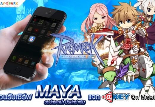 Game-Ded แจกโค้ด @Key on Mobile ต้อนรับเซิร์ฟใหม่ RO MAYA