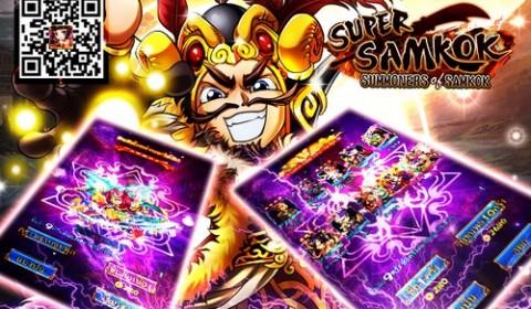 ใหม่! Super Samkok เกมการ์ดสามก๊กบนมือถือพร้อมเปิด CBT แล้ว
