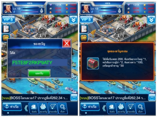 Warships2