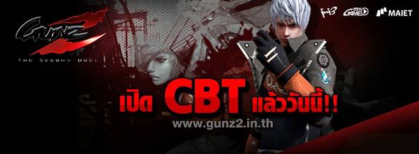gunz125