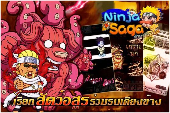 ninjasa3