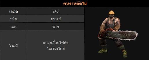 ranmap1