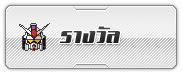 sdgun3