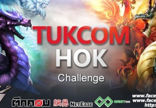 เตรียมความพร้อมกันหรือยัง กับการแข่งขัน HOK 5vs5