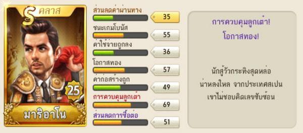 201057_line_010