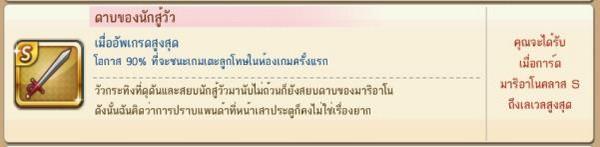 201057_line_015