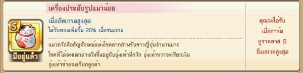 201057_line_016