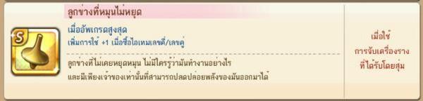 201057_line_018