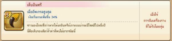 201057_line_019