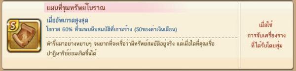201057_line_020