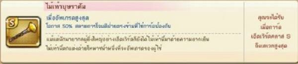 201057_line_030