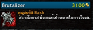 231057_hon_015