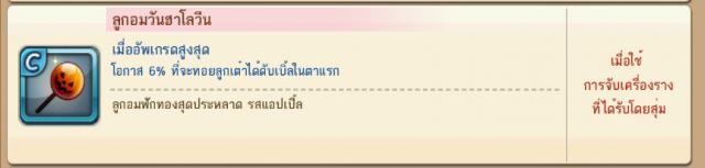 291057_line_009