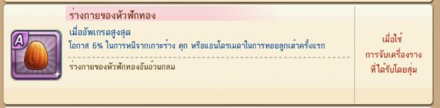 291057_line_011